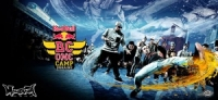 Red Bull BC One Camp Ukraine при поддержке Montana Cans Ukraine